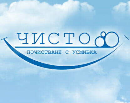ЕТ Чисто - Радослав Илиев
